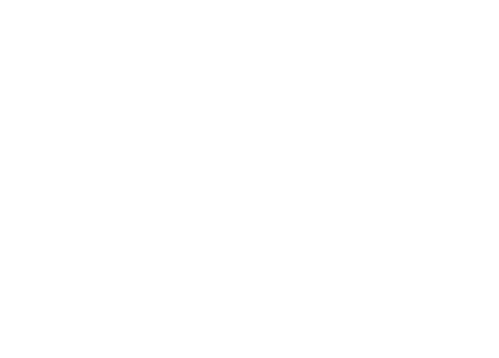 Gerhardhof Einfach geniessen - Logo Presse weiß - Sonnenplateau Camping Gerhardhof GmbH - gerhardhof.com